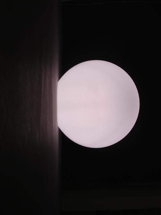 Sphère lumineuse applique