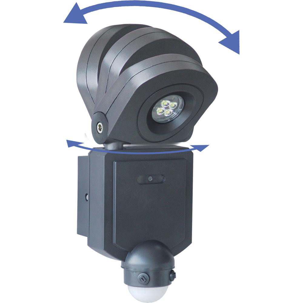 projecteur led simple 10 watts avec d tecteur arlux. Black Bedroom Furniture Sets. Home Design Ideas
