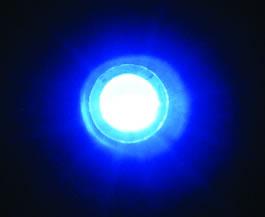 Rendu fibre optique